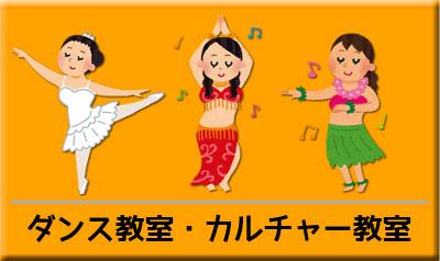 ダンス教室・ヨガ教室・演劇練習向けレンタルスタジオのイメージ