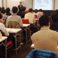 東京 大田区 蒲田 川崎市 カルチャー教室 貸しスタジオ 貸し教室