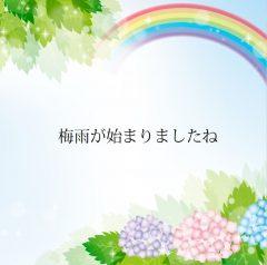 京浜東北線 蒲田 レンタルスタジオ ヨガ レンタルスペース リトミック 貸スペース 大田区 貸しスペース ダンス 貸しスタジオ フラ 貸スタジオ 梅雨が始まりましたね