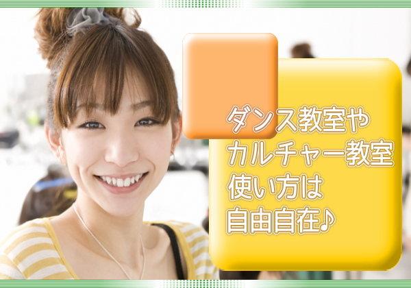 蒲田レンタルスタジオはメンバー制貸しスタジオ 東京都 大田区 蒲田 の貸しスタジオ