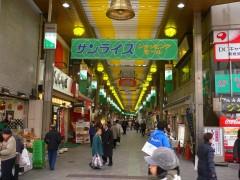 蒲田 レンタルスタジオ 商店街 大田区