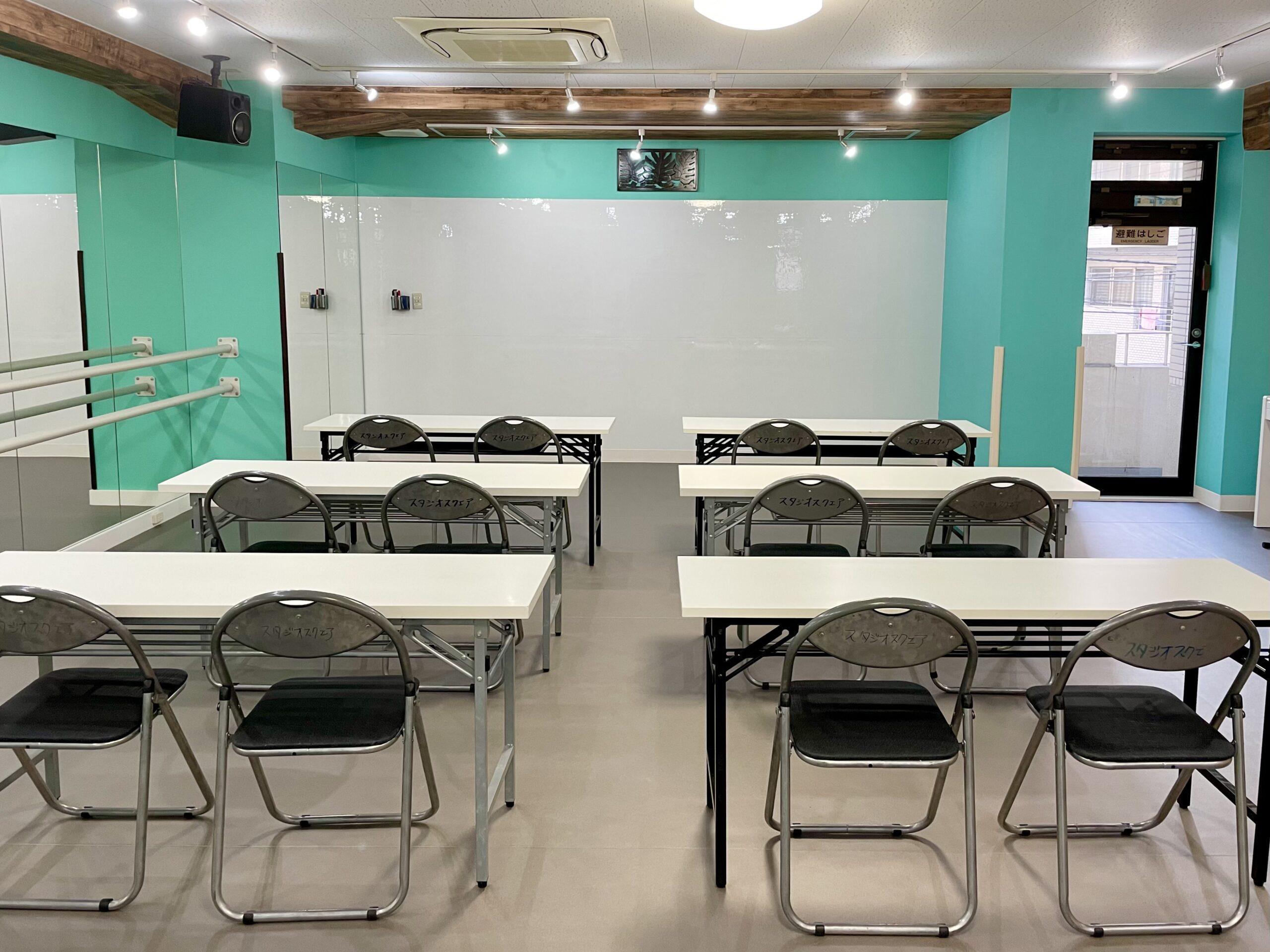 蒲田COZY レンタルスタジオ ホワイトボード 会議室