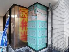 大田区 蒲田 スタジオ 貸しスタジオ チラシボックス ダンスレッスン