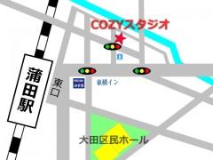 大田区 蒲田 COZY レンタルスタジオ の所在地 貸しスタジオ レンタルスペース