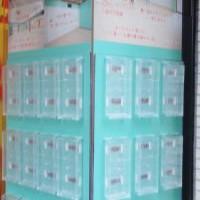 大田区 蒲田 レンタルスタジオ 貸し教室 チラシ
