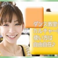 蒲田レンタルスタジオはメンバー制貸しスタジオ