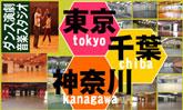 蒲田レンタルスタジオのメンバー特典2